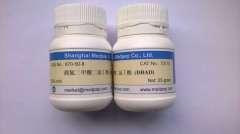 偶氮二甲酸二叔丁酯图片