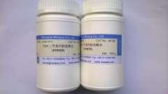 N,O-二甲基羟胺盐酸盐图片