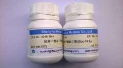 氨基甲酸叔丁酯图片