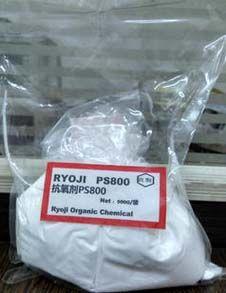 抗氧剂PS800图片