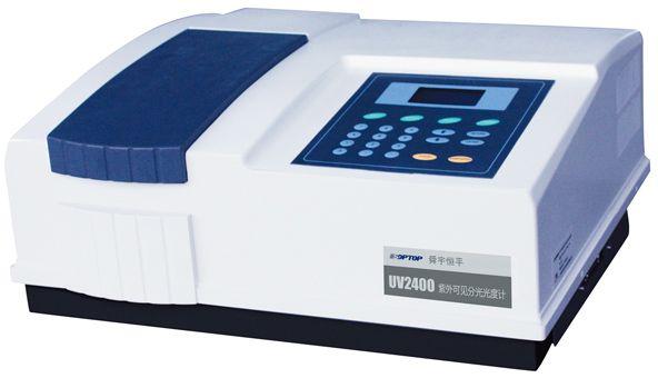 UV2400紫外可见分光光度计图片