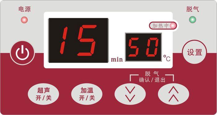 sk8200gt超声波清洗器