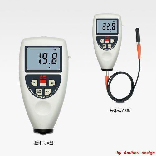 AC-110A/AS标准型涂层测厚仪图片