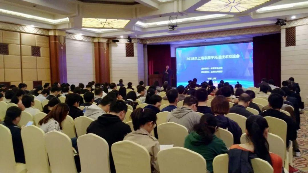 首页 资讯 厂商动态 北京海光仪器有限公司