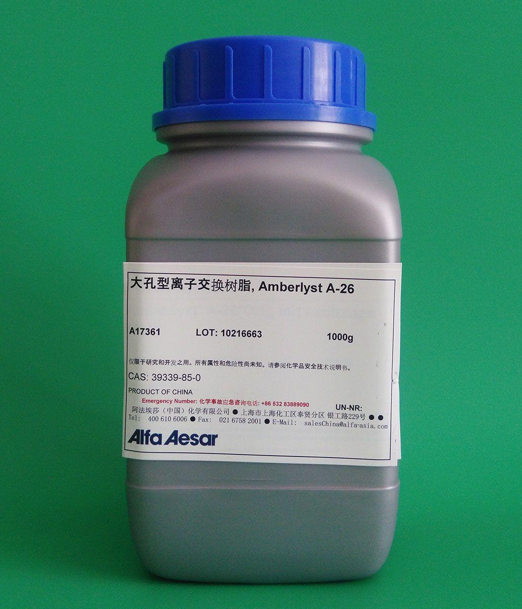 大孔型离子交换树脂,AmberlystR A-26(OH)图片