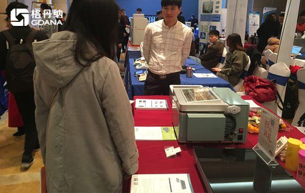 陶瓷电热板用户现场交流学习
