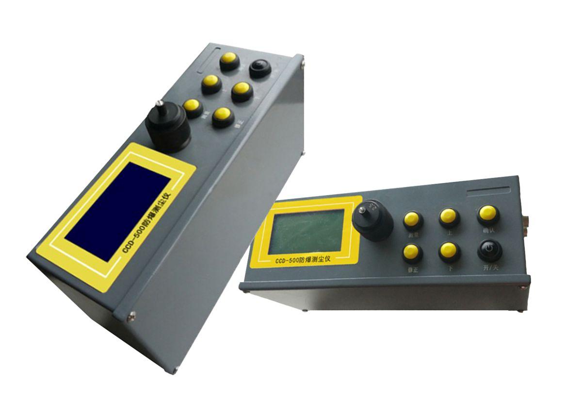 CCD-500数字测尘仪图片