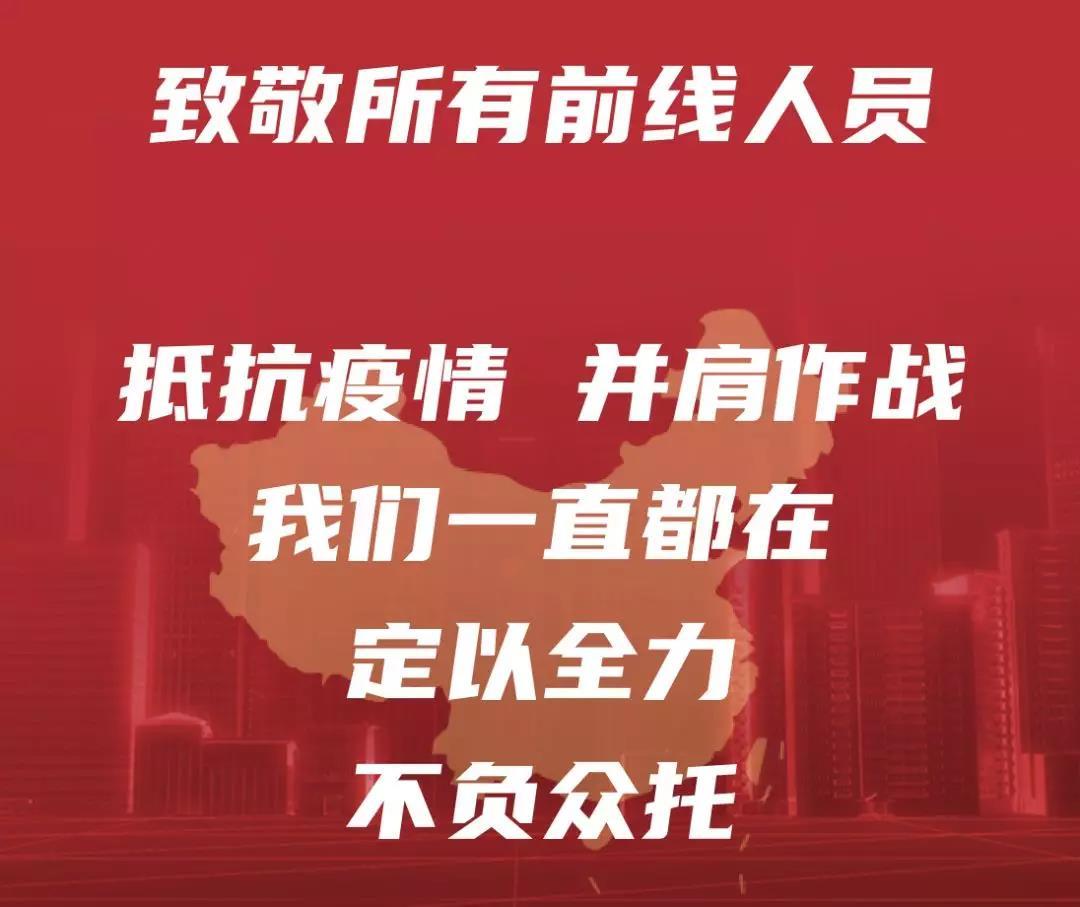 微信图片_20200210104657.jpg