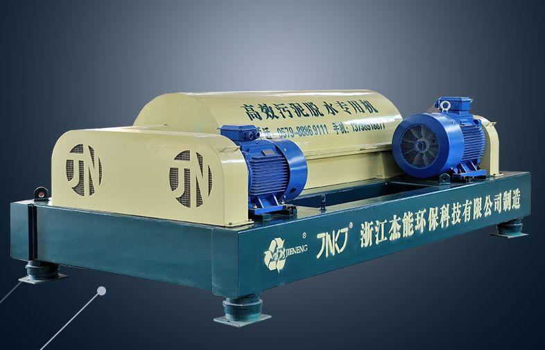 LWJ650-800双电机变频离心机图片