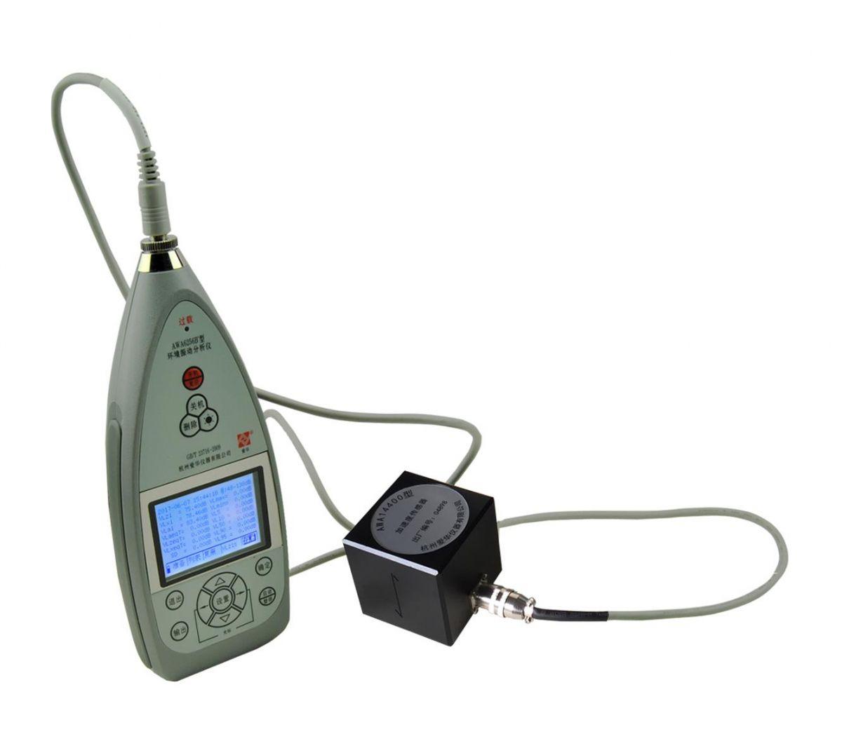 AWA6256B+型环境振动分析仪(环境振动)图片
